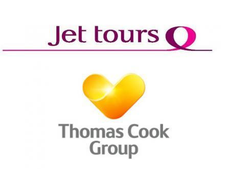 2017-10 Thomas Cook/Jet Tours